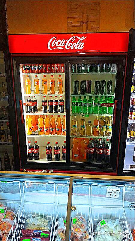напитки в магазине аркадия